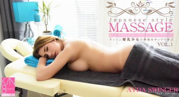 金8天国 1556 ブロンド美少女の身体をたっぷり弄ぶ JAPANESE STYLE MASSAGE AYDA SWINGER VOL1 / アイダ スウィンガー