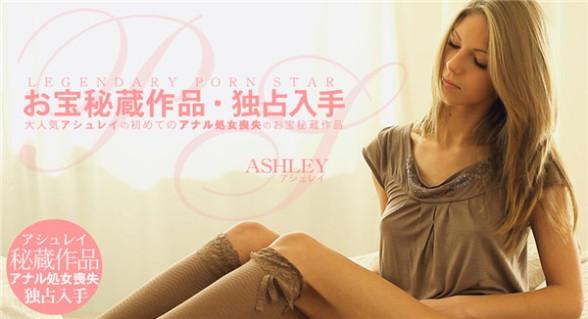 金8天国 1558 大人気アシュレイの初めてのアナル処女喪失のお宝秘蔵作品 ASHLEY / アシュレイ