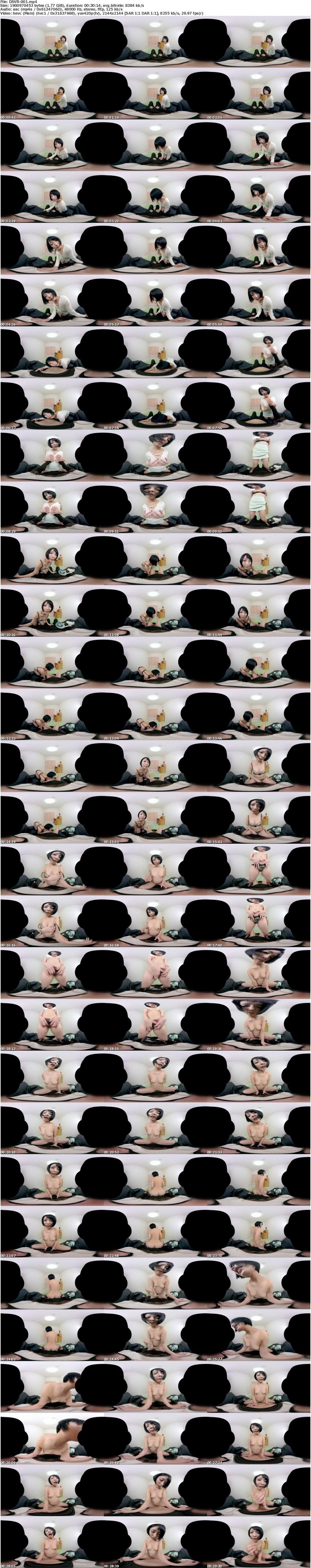[VR/3D] DSVR-001 【VR】隣の美人若妻が接吻密着騎乗位で中出し童貞筆おろし!