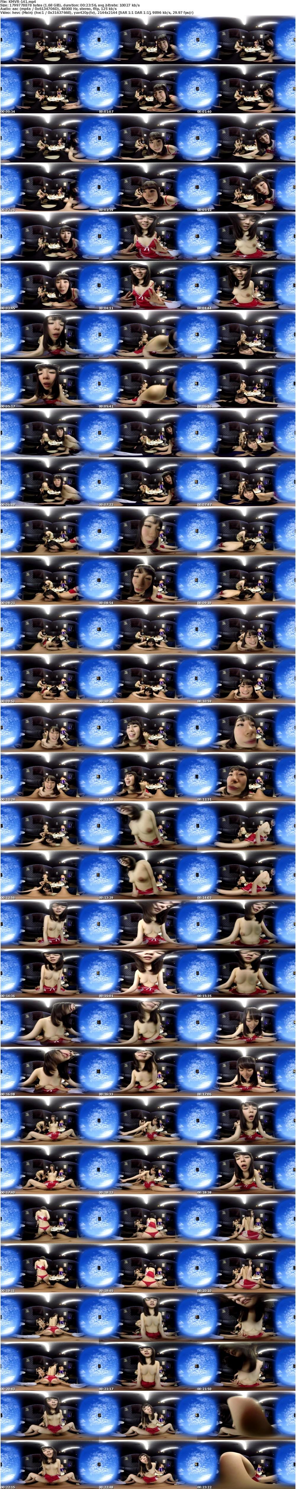 [VR/3D] KMVR-141 【VR】おっぱぶ体験!!当店自慢の指名率No.1のゆずちゃんが本日は貴方にスペシャル中出しSEX!!