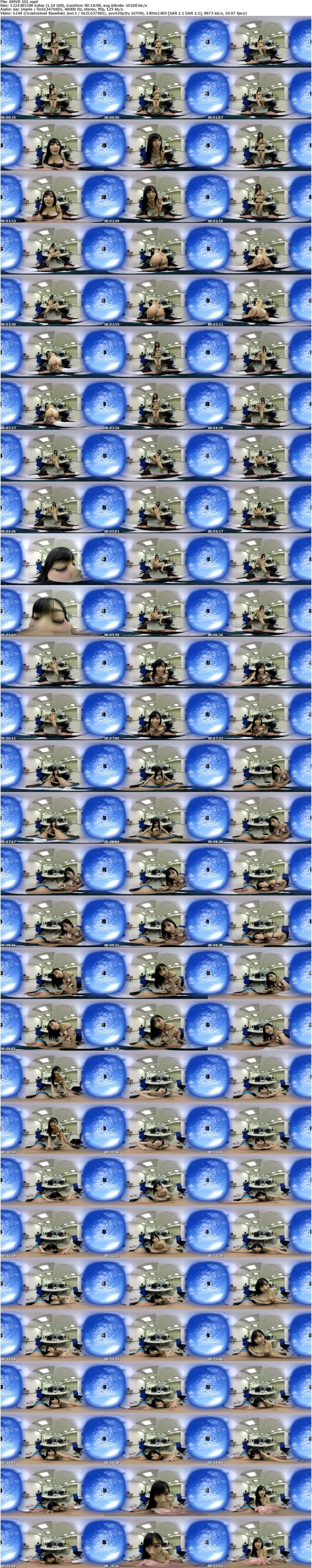 VR/3D KMVR-101 【VR】夢じゃないよ◆突然ひびやんが僕の目の前に現れた!!疲れたカラダをたっぷり癒す極上ご奉仕フェラ◆ 大槻ひびき