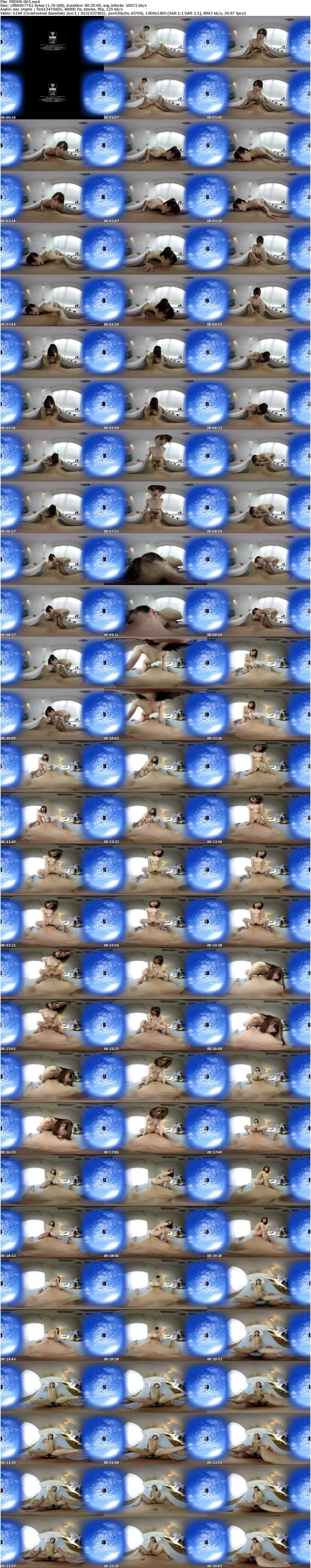 VR/3D PRDVR-003 【VR】鈴村あいり 「あいりとたくさんエッチしよ!」ラブラブ濃密SEX!