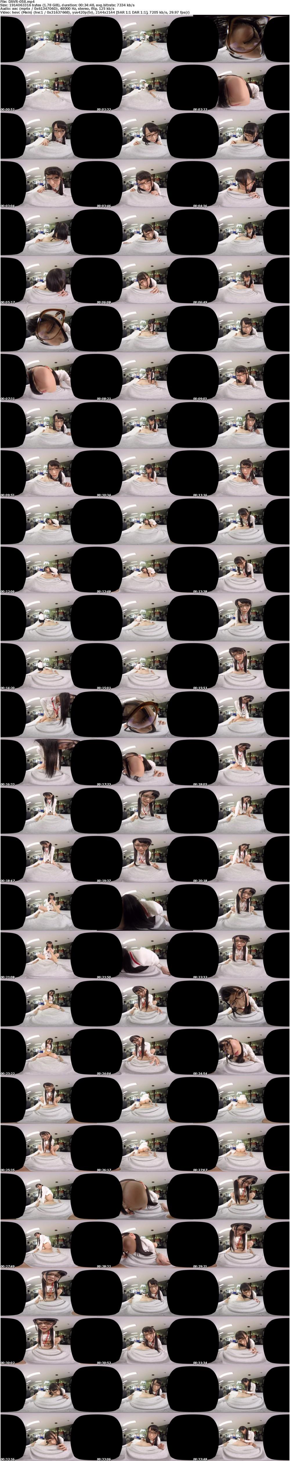 VR/3D DSVR-058 【VR】SOD女子社員加藤ももかが初めてのVR撮影に挑戦!SOD社内で初めての濃密キス密着見つめ合い激うぶ恥じらいSEX