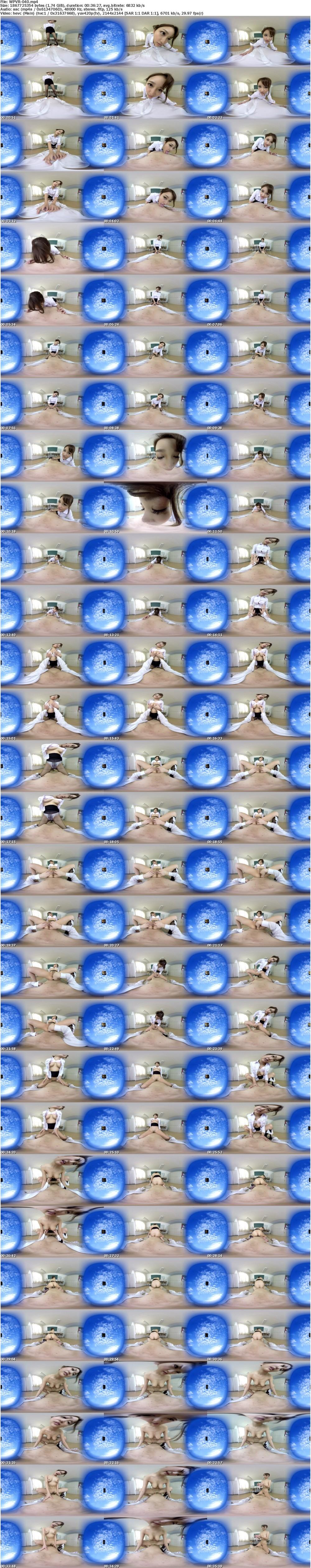 VR/3D WPVR-040 【VR】またがりたい… 若葉奈央