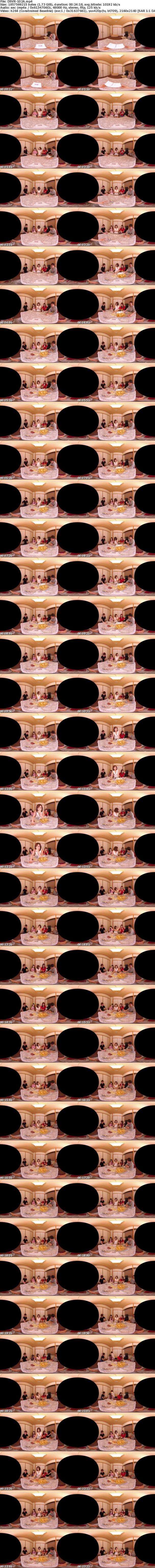 VR/3D DSVR-102 【VR】美人女子大生3人組温泉サークル王様ゲーム全員挿入中出し大乱交