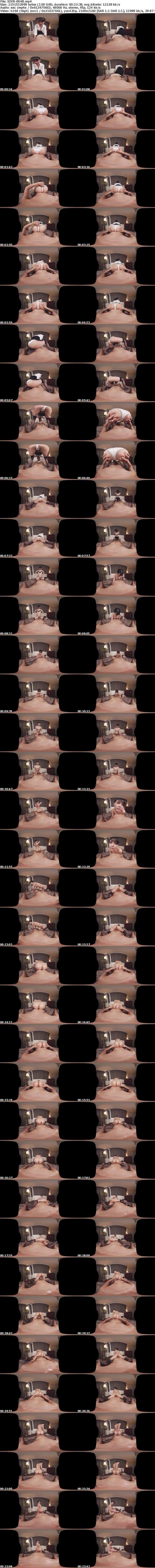 VR/3D SIVR-004 【長尺VR90分×風俗プレイ詰め合わせ】1,980円で体験できる常に密着、風俗プレイVRフルセット 葵つかさ