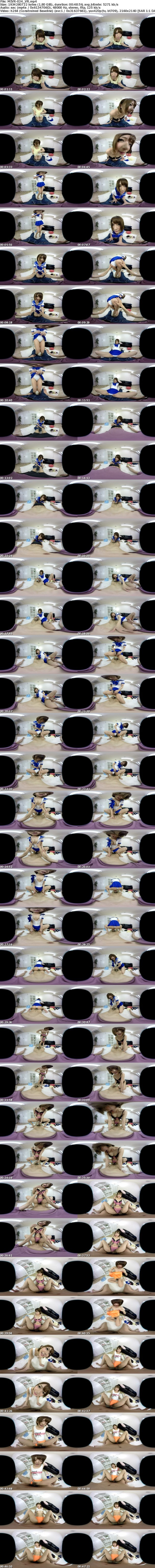 VR/3D MIVR-024 【VR】麻里梨夏 コスプレ三昧SEX