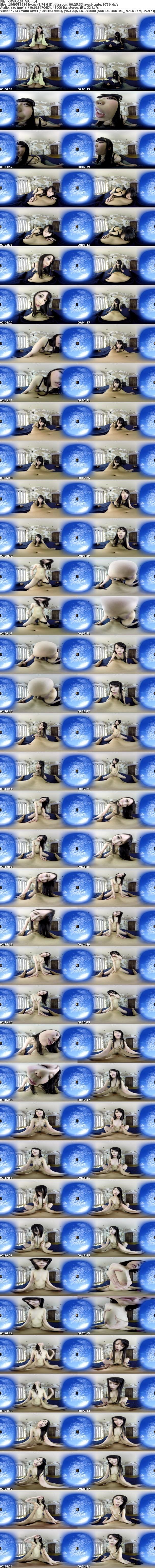 VR/3D KMVR-159 【VR】「ねえ、入れてもイイ 内緒にするから」素股で我慢出来なくなった美人デリヘル嬢と秘密のVRセックス 川菜美鈴