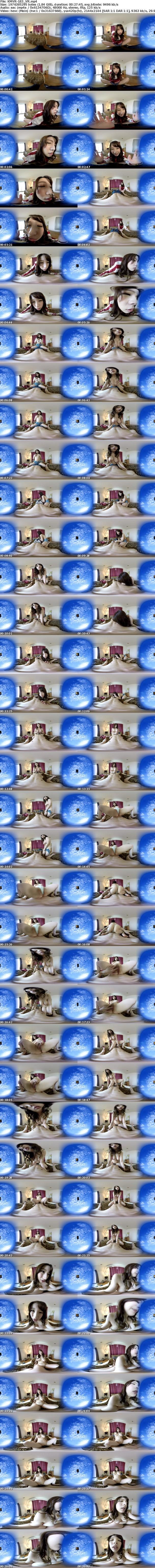 VR/3D KMVR-183 【VR】クラスで一番カワイイ爆乳ヤンキー美少女と生中出しSEX! 桜ちなみ