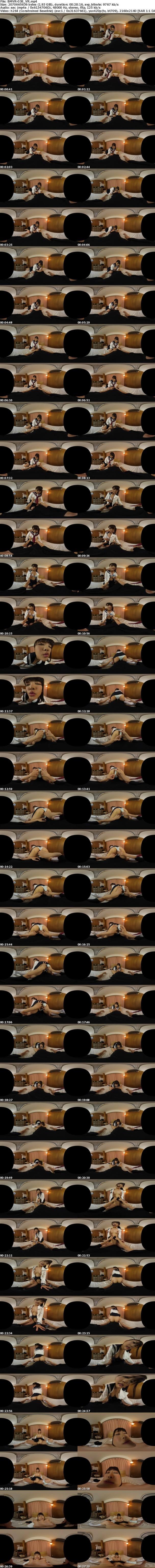 VR/3D BMVR-038 【VR】【匠】妹と内緒の中出しSEX 泉ののか
