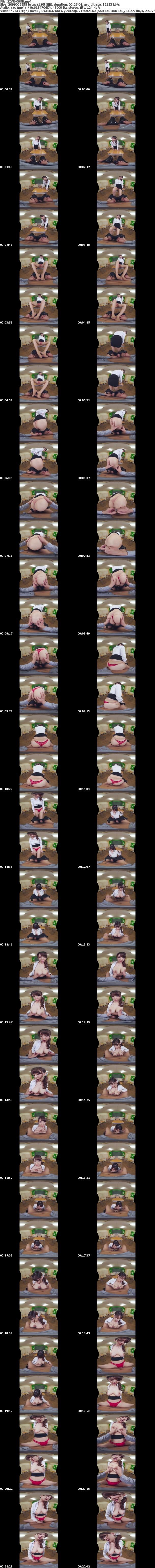 VR/3D SIVR-008 【お得!!VR5作品セット×S1】RIONの超ド迫力VRを5タイトル丸っと詰め合わせ120分長尺BOX【目の前におま●こ見せつけド迫力オナニー】【チ●ポしごかれ体感!巨乳女教師の密着テクニック】【巨乳新人ナースをヴァーチャルリアル痴漢】 RION