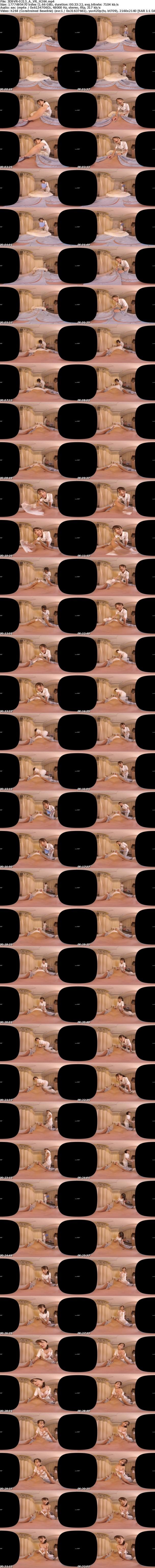 VR/3D 3DSVR-0213 清拭にきた新人ナースがめちゃくちゃ可愛い!こっそりセンズリを見せつけたら…