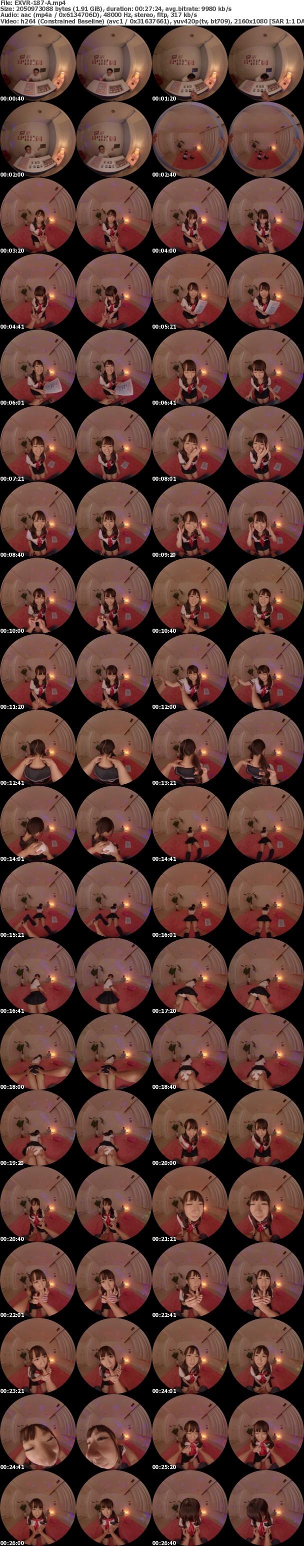 VR/3D EXVR-187 【匠】J●リフレで裏オプ交渉!ひなは本番ダメだけどスマタまでの約束がいつの間にか先っぽ入れられて 結局これって本番じゃん 茉莉ひな