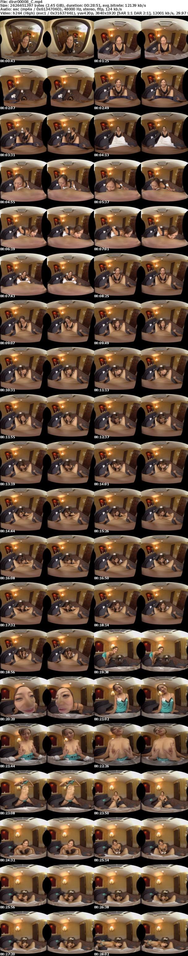 VR/3D DBVR-008 「ねぇ、いっぱい中に出して…」風俗に行ったら超カワイイ子がキタ━━━━(゚∀゚)━━━━!! 超密着風俗フルコースで中出しSEX 星川光希