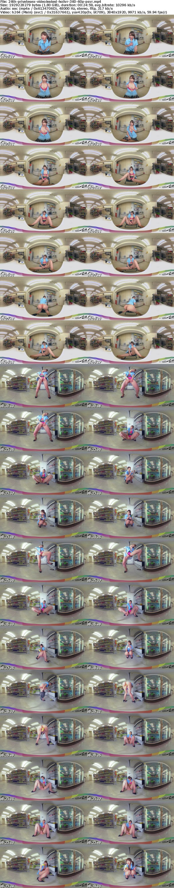 [UnCensored VR] Holivr holi_ep26 Private Sex Video Leaked Aoi Shino