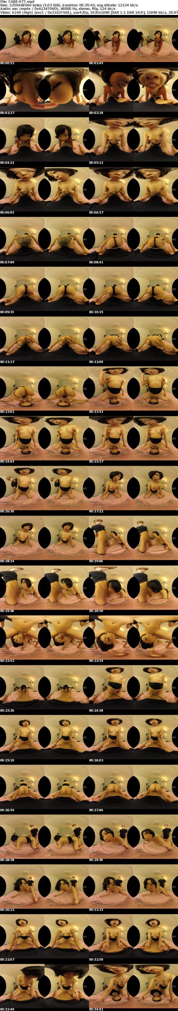 VR/3D CABE-077 ナンパした女を連れ込み言葉巧みにVRで撮影。個人的に楽しむなんて嘘に決まってるwww VRハメ撮り師な俺が撮った映像放出 vol.14