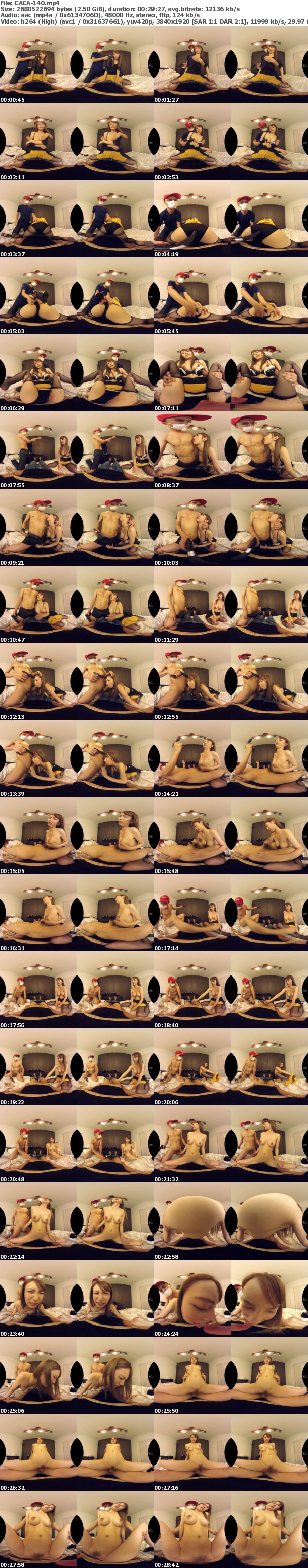 VR/3D CACA-140 最低最悪凌辱レ●プ~借金の肩代わりに最愛の妹が目の前で…~咲々原リン
