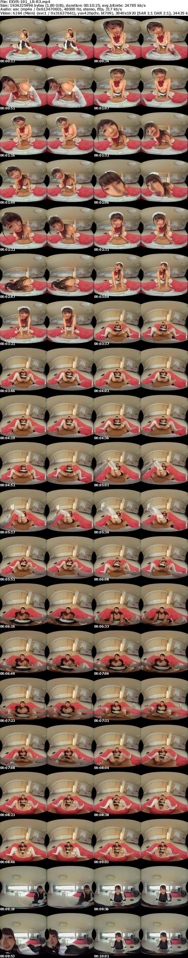 VR/3D EXVR-191 【超高画質版】美少女メイドに好きなだけ中出しできる 会員限定 貸切メイド喫茶 波木はるか