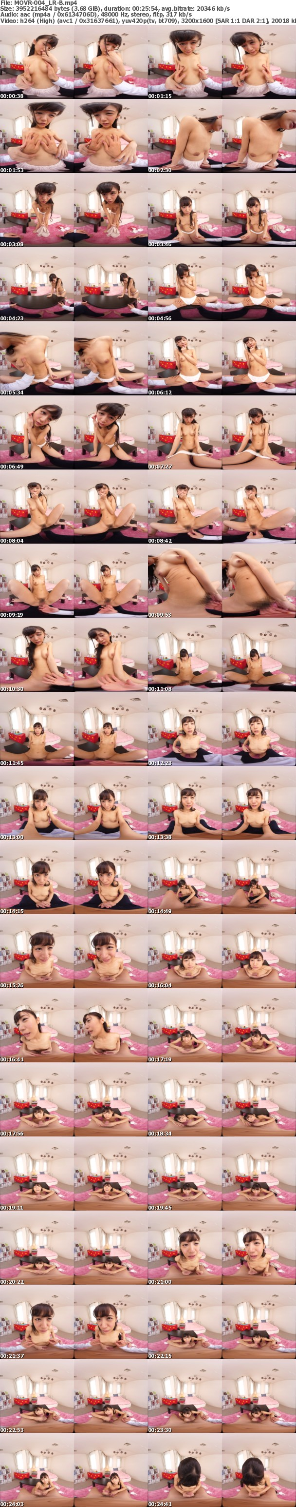 VR/3D MOVR-004【匠】つきあって1ヶ月の甘えん坊な彼女の部屋で遂にイチャラブ初エッチ