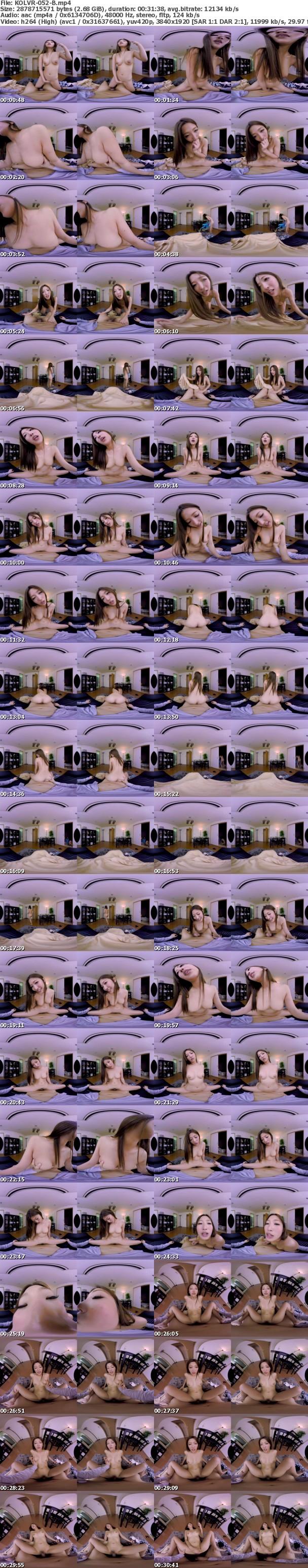 VR/3D KOLVR-052 排卵日に夫の寝てる隣で中出し寝取りSEX 水川スミレ