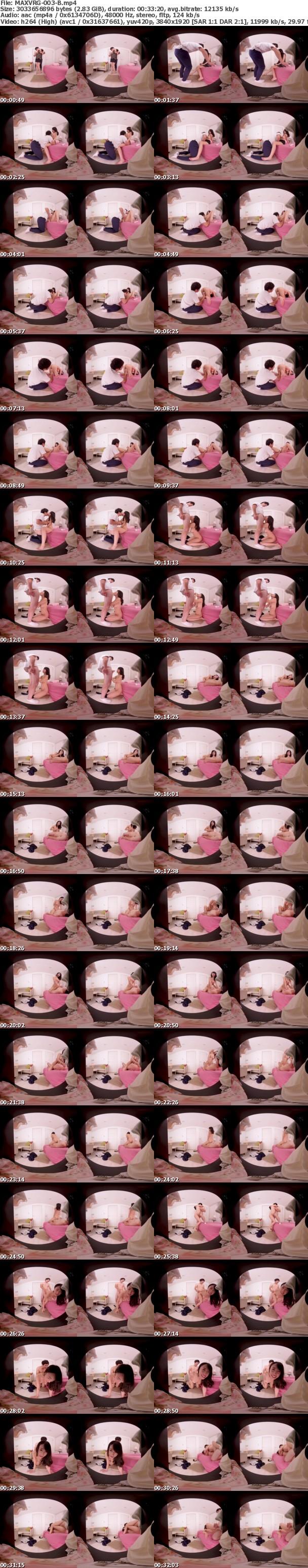 VR/3D MAXVRG-003 高画質 長瀬麻美 隣のお姉さんに迫られて中出しSEX!彼氏とのSEXも覗き見しちゃったボク