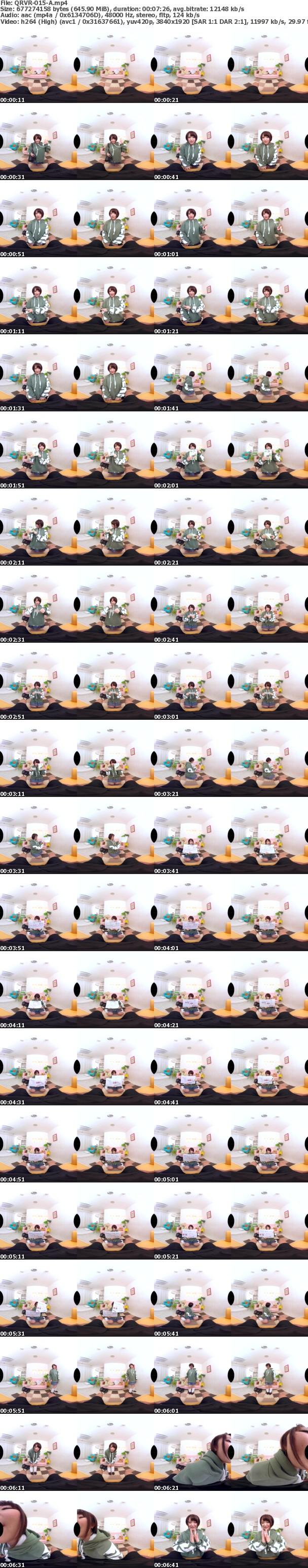 VR/3D QRVR-015 3DVR 清楚で可愛い僕の妹が突然ギャルビッチ化していた件。 イクイク早漏妹と排卵日子作り生活Vol.002 深田結梨
