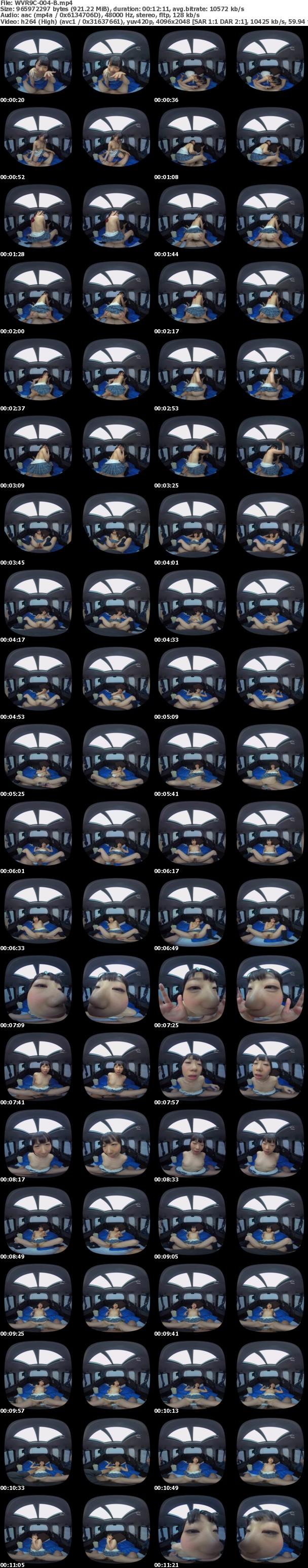 VR/3D WVR9C-004 VR発情女子○生 クソ狭い車内でイヤラシイ身体を貪り合い肉食系カーセックスしまくりました 素人女子○生02恋