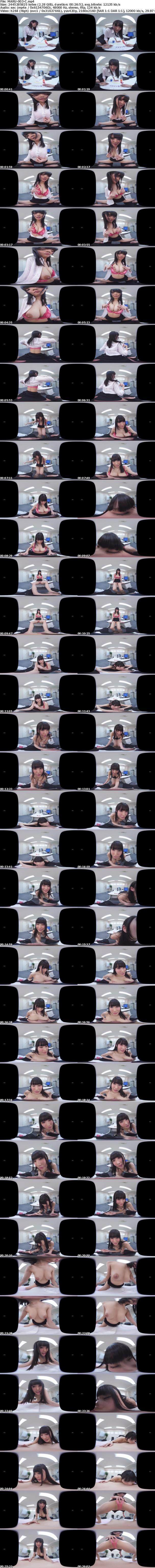 VR/3D MARU-003 お姉さんずラブ~ある日、僕は社内でセックスした。~ 蓮見クレア×野々宮みさと 120分