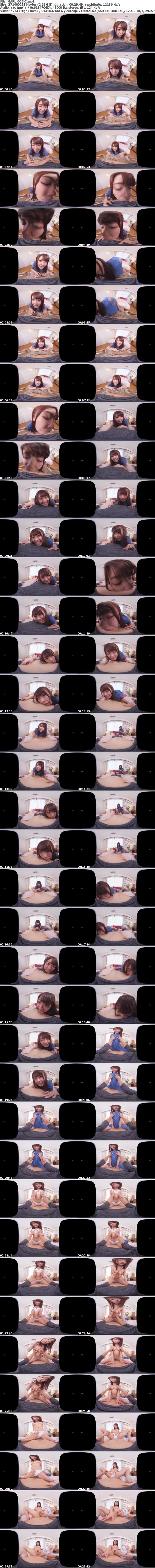 VR/3D MARU-005 濃厚密着! かわいい あの子とエッチな体験~さとう愛理×麻里梨夏 110分