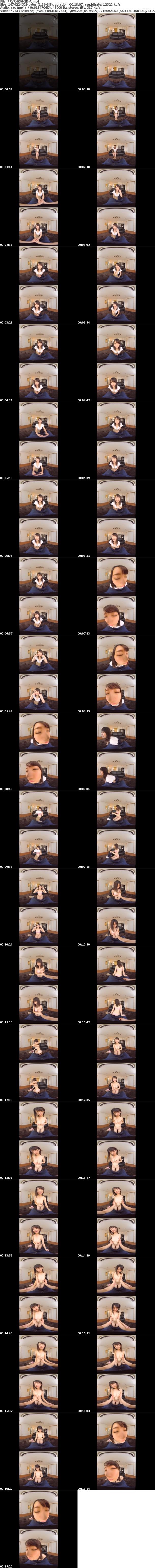 VR/3D PRDVR-036 【匠】「気持ちイイ顔いっぱい見せて?」ハニカミ天使・藤江史帆の100%全力ご奉仕セックス!