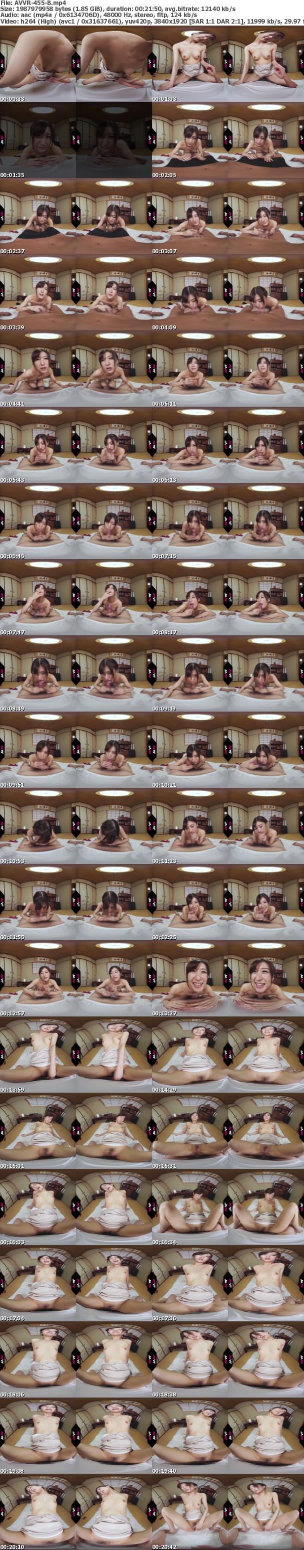 VR/3D AVVR-455 大学合格を記念してお姉ちゃんと温泉旅行!中出し子作りセックス! 神波多一花