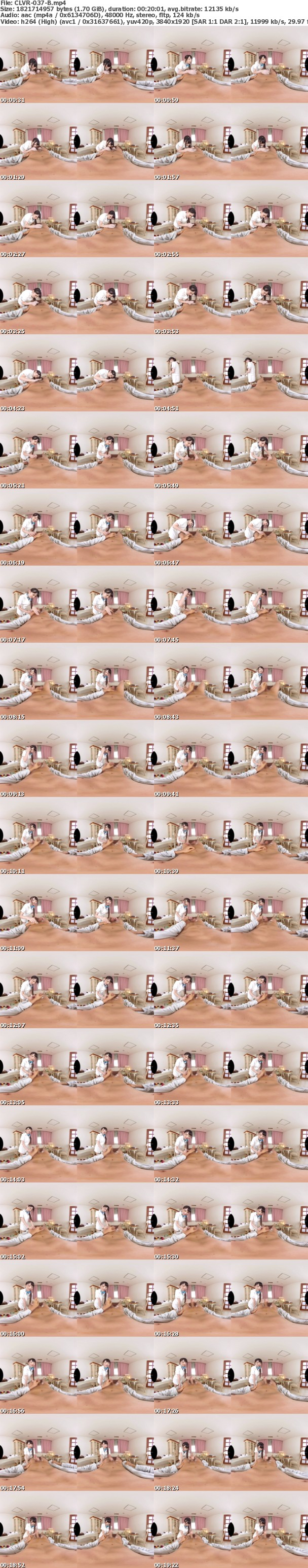 VR/3D CLVR-037 「痛い?恥ずかしい?だがそれがキモチイイ!!」 メンズ脱毛サロンでフルボッキチ○ポを見せつけたらHPに顔出ししていた美人スタッフとSEXできるのか!? 【美容業界のグレーゾーンに潜入×検証VR】