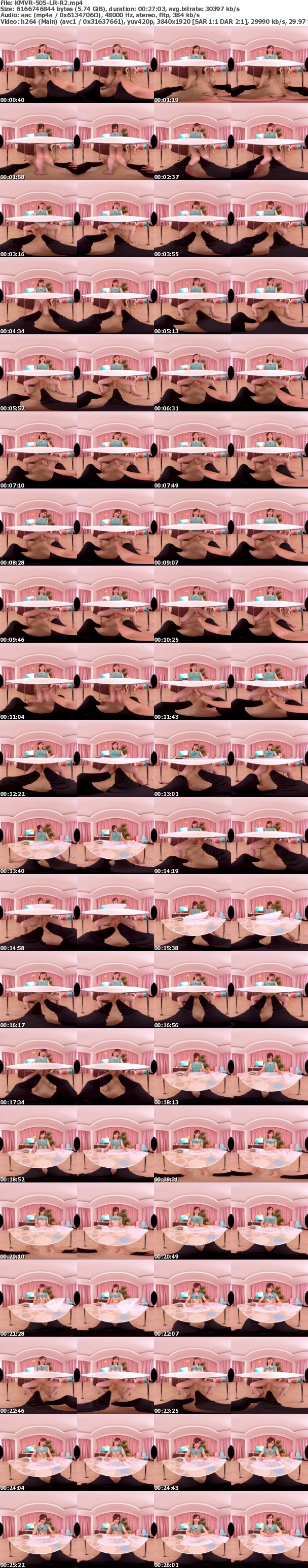 VR/3D KMVR-505 【超高画質版】女子アナ生本番生放送 皆瀬杏樹