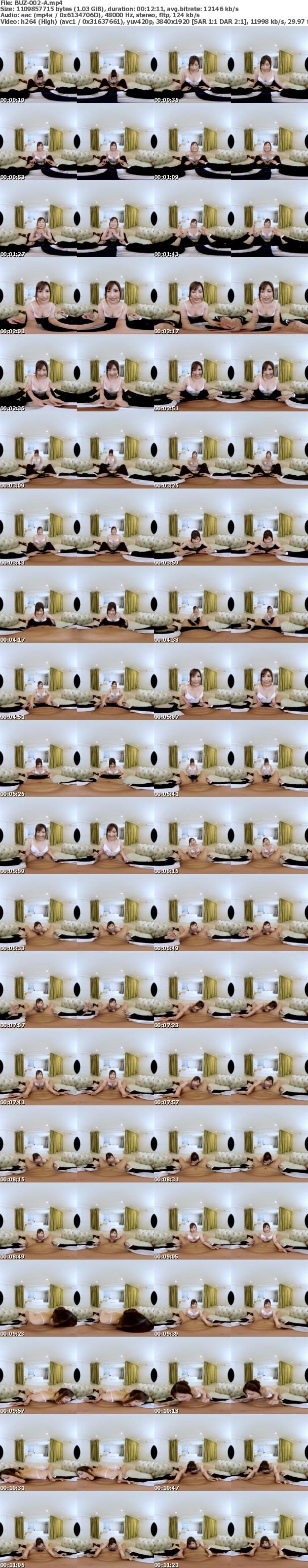 VR/3D BUZ-002 buz流風俗3本勝負!イチャラブソープ&娘の友達来ちゃったデルヘル&激カワピンサロ嬢に中出し3本番!