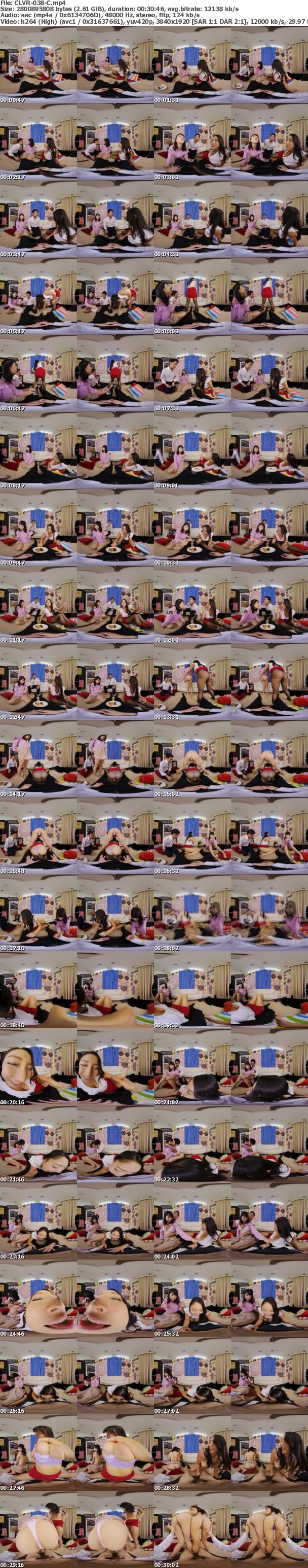 VR/3D CLVR-038 相席居酒屋でナンパした巨乳OL2人組をお持ち帰り。 マッサージと過激なエロゲームでスキンシップ取っていたら女子が欲情してボクの上に跨り自分勝手に腰を振って… 挙句の果てに夢の4Pセックスできた!3