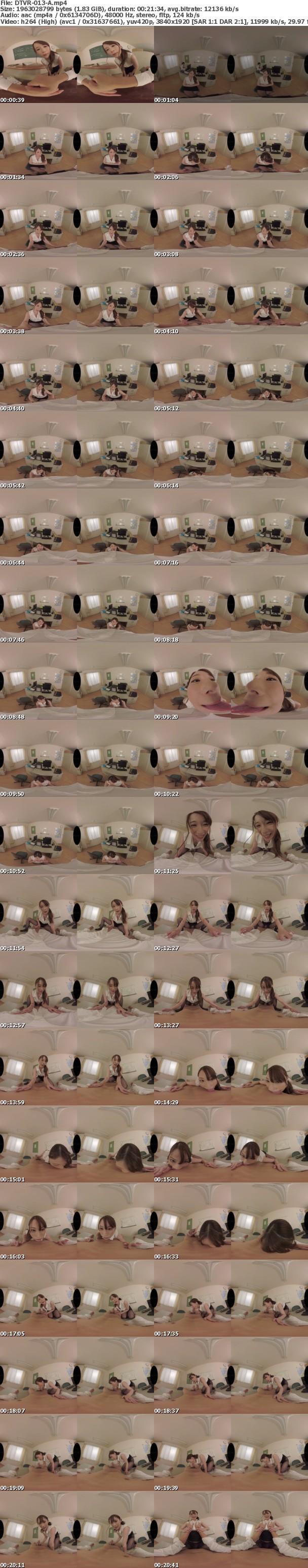 VR/3D DTVR-013 誘惑、女教師。 橋本れいか