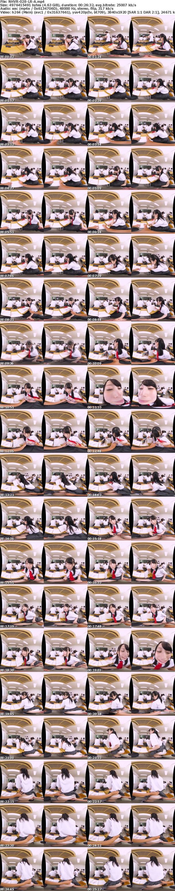 VR/3D NHVR-028 【超高画質版】青春体験VR 授業中に隣の席の彼女と先生にバレないようにこっそりキス、乳首いじり、机の下手コキ…放課後はイチャラブ中出しSEX