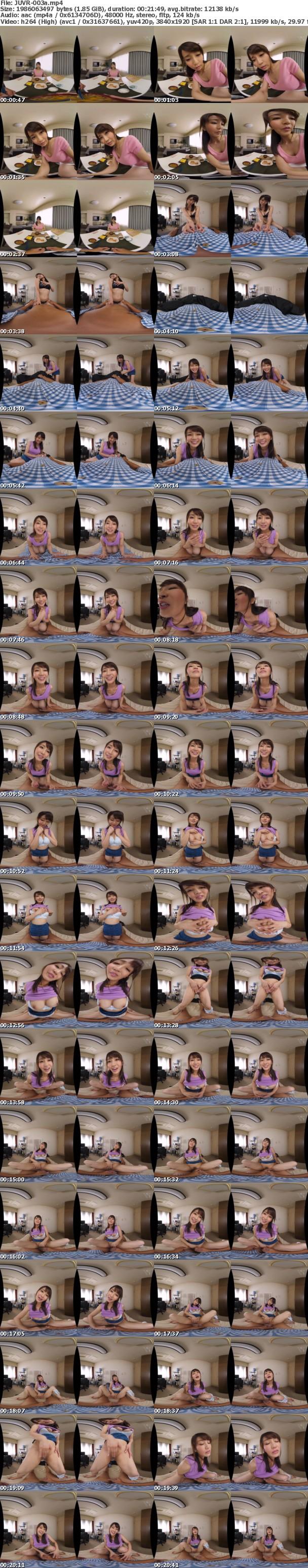 VR/3D JUVR-003 大島優香 初VR!! 何をしても笑顔で許してくれる理想の義母さん 優香ママが教えてくれる性の手ほどき 丸ごと体験VR