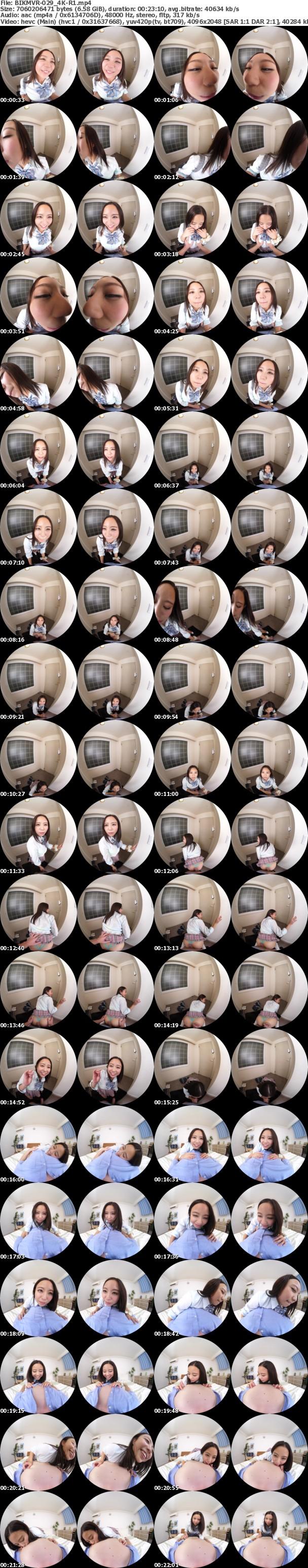 VR/3D BIKMVR-029 【4K匠】『プリケツVR』Tバック中出し女子校生 ~キレイなお尻に魅了されたい~ 神谷充希