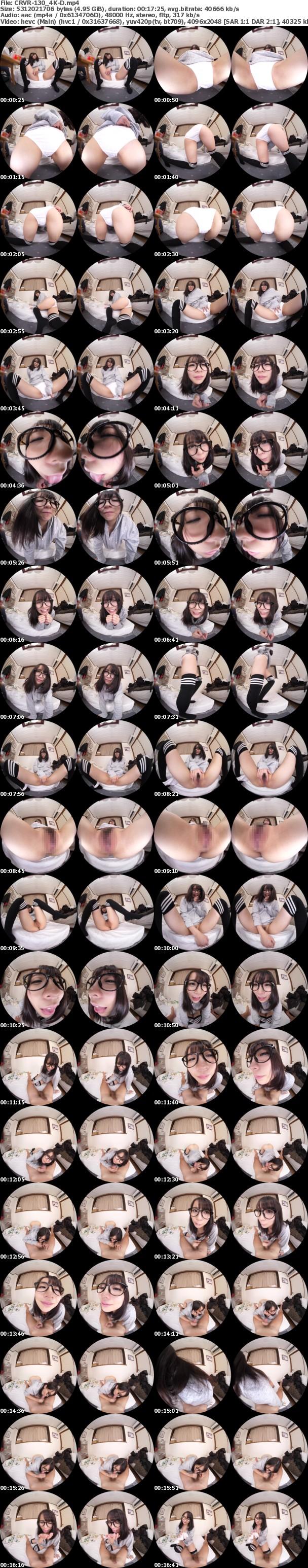 VR/3D CRVR-130 【4K匠】枢木あおい 部屋に転がり込んできた黒髪眼鏡女子と朝から晩までヤリまくる超幸せな一日。