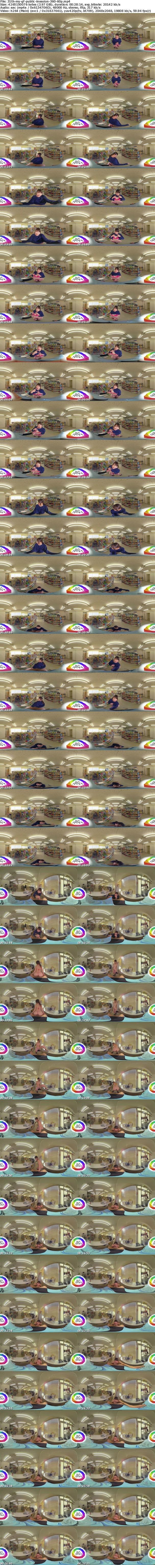 [UnCensored VR] Holivr holi_ep31 My GF Public Invasion Aoi Shino
