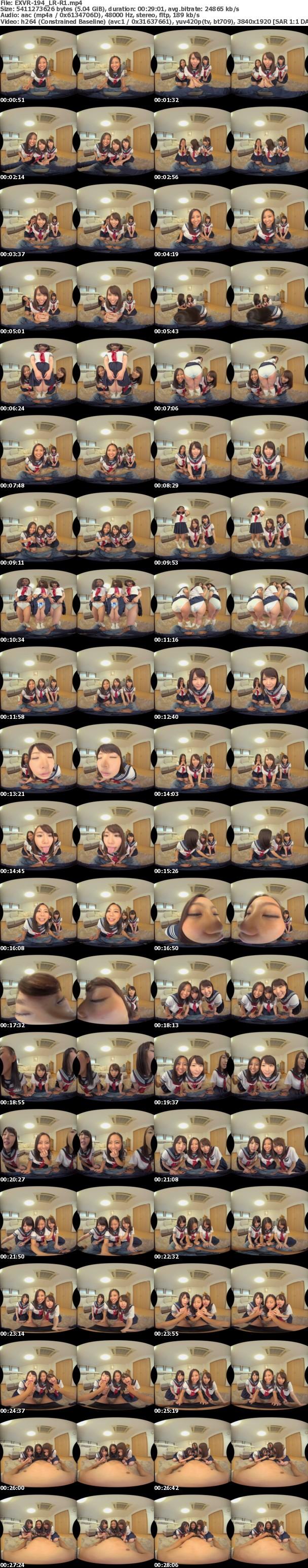 VR/3D EXVR-194 【超高画質版】妹風俗でかわいい妹達に中出しハーレム天国プレイ! 森下美怜 神谷充希 天月叶菜