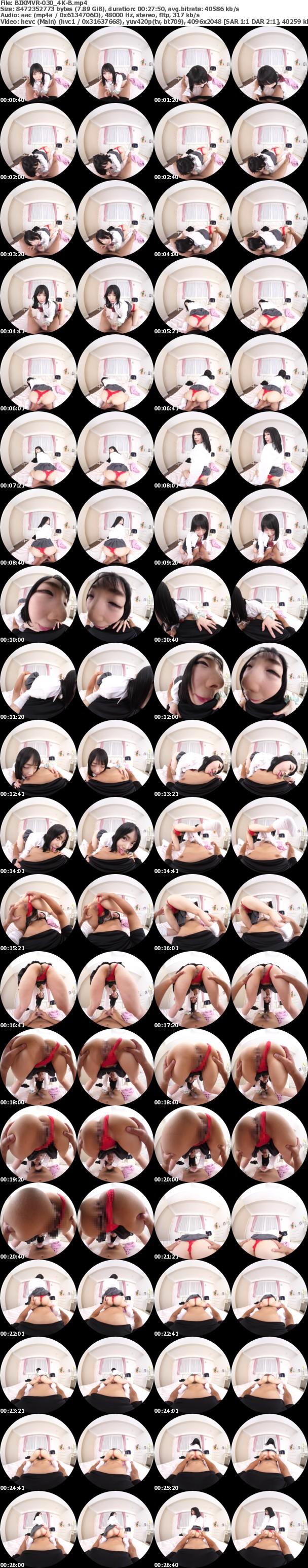 VR/3D BIKMVR-030 【4K匠】『プリケツVR』Tバック中出し女子校生 ~キレイなお尻に魅了されたい~ 五十嵐星蘭