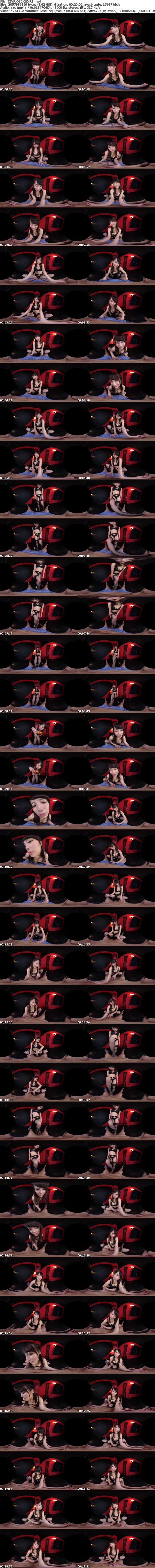 VR/3D BZVR-032 【匠】超高級M性感!!淫語と焦らしのテクニックと騎乗位セックス!! 倉多まお