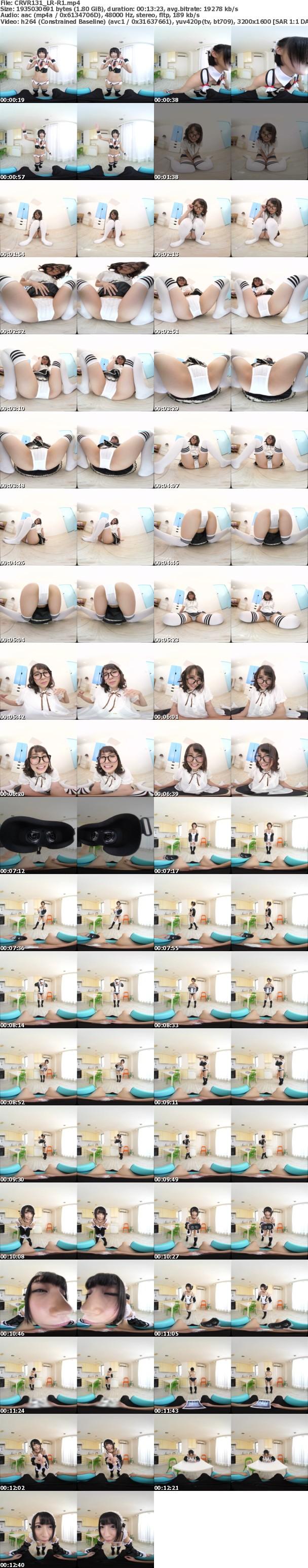 VR/3D CRVR-131 【匠】阿部乃みく 続・ボクのことを好き過ぎるご奉仕メイドとのなんともうらやましい日常。