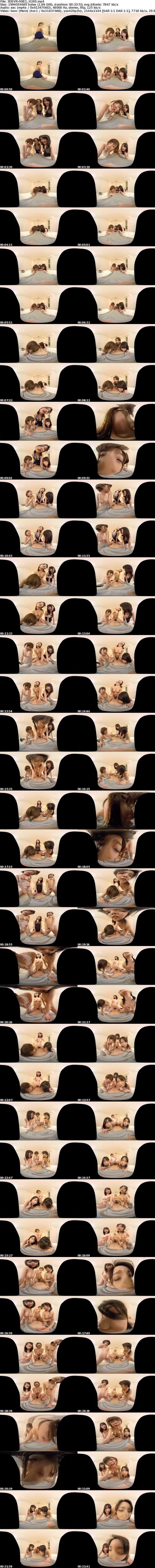 VR/3D 3DSVR-0083 【VR】SODstar×SODVR 3D star女優 紗倉まな、飛鳥りん、戸田真琴の3人と夢のハーレム!キスたっぷり僕のチ○ポ奪い合い小悪魔痴女全員挿入SEX 最後は耳元で「中に出して」と囁かれてそのまま中出しスペシャル!