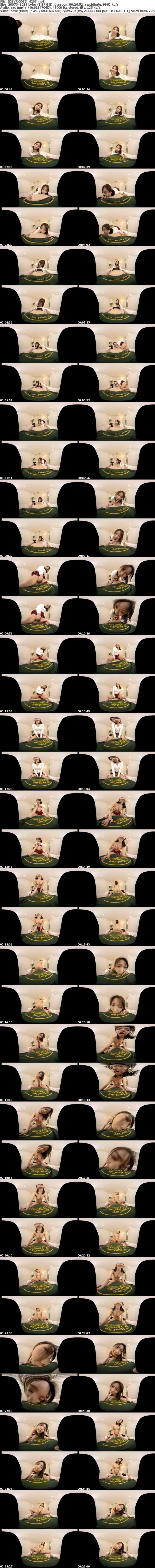 VR/3D 3DSVR-0085 【VR】アナタの赤ちゃんが欲しい戸田真琴が耳元で何度も何度も中出しを懇願するナマ挿入受精孕ませSEX