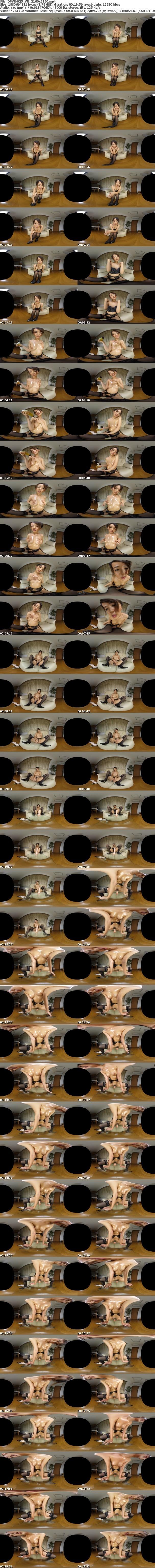 VR/3D DPVR-025 【VR】バイノーラル もしも美咲かんながオナニーの助太刀してくれたら…