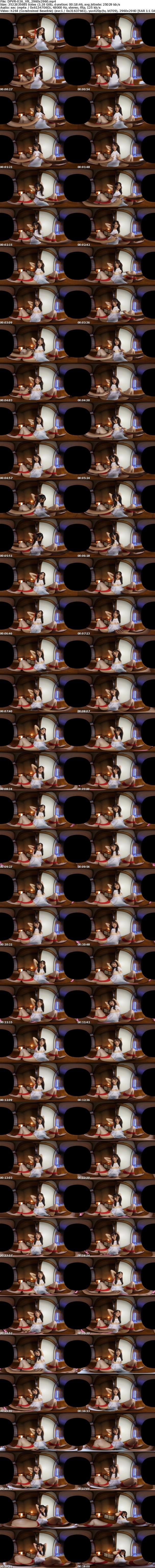 VR/3D DPVR-026 【VR】バイノーラル もしも美咲かんながM女だったら…