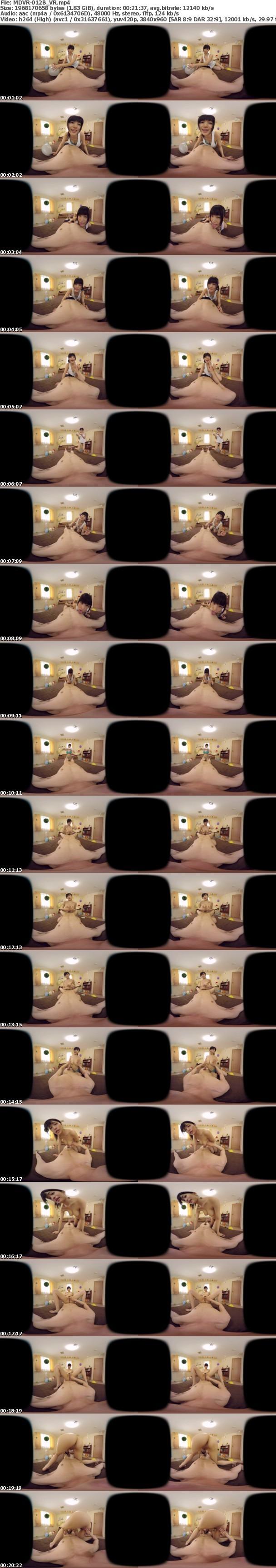 VR/3D MDVR-012 【VR】MOODYZ 長尺VR 高橋しょう子Gカップ本物グラドルとバーチャルSEX体験!! 高橋しょう子